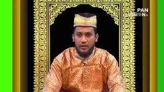 Telawat Ep-10 Sura : Aj Zariat Ayat-47--51  Quari : Kari Mohammad Elias-ক্বারী মু.ইলিয়াস