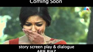 Tumi Je Aamari Song Teaser (Ki Kore Bojhabo Tomake)