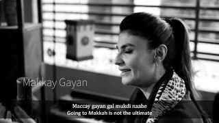 Makkay Gayan by Fariha Pervez