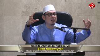 Faedah Seruan Nabi shallahu 'alaihi wassalam Pada Kaum Quraisy - Ustadz Ahmad Zainuddin, Lc