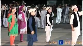 Cultural Dance Performed By APS Students on Independence Day || Halim Hami
