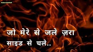 One line Attitude Status in Hindi #2