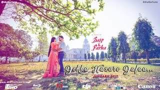 SAIF AND FARHA | MUSLIM WEDDING IN KOLKATA | CINEMATIC WEDDING | TRADITIONAL WEDDING | SHUTTERTUNE