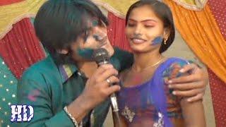 ननदो के भईया रंगवा डाला एही ठैया ❤❤ Bhojpuri Latest Holi Video Songs New ❤❤ Bideshi Lal Yadav [HD]