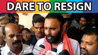 Kodali Nani Demands Gudiwada Chairman Resign || Makes Hot Comments On TDP || Post360