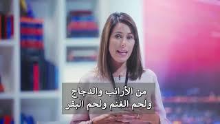 النظام الغذائى الاسلامى يتفوق على المسيحى واليهودى.. كلير فوريستير