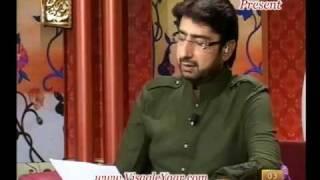 Tasleem Sabri( Hazrat Syeda Fatima Zahra A.S )By Visaal
