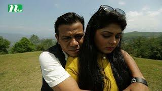 Drama Serial Songsar | Episode 100 | Arfan Nishu & Moushumi Hamid