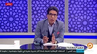 تعرف على المسحراتي فى كل بلاد المسلمين ما أسمة وماذا يقول  مع محمد ناصر