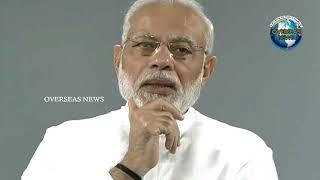 PM Modi Expresses Sadness on Demise of former PM Atal Bihari Vajpayee | Overseas News