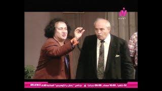 مشهـد كوميدي للفنان محمد نجم والفنان محمود القلعاوي ضمن مسرحية المشاكس