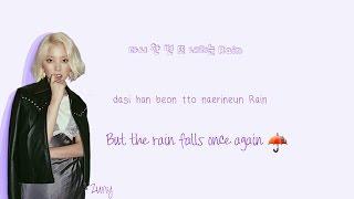 LADIES' CODE (레이디스 코드) The Rain Lyrics (더 레인) Han|Rom|Eng Color Coded