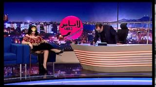 فضيحة تعري الفنانة نجلاء التونسية في برنامج لاباس