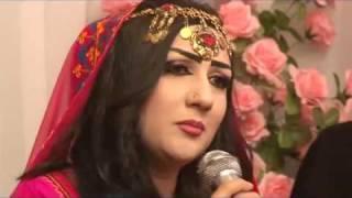 Khoshbo Ahmadi Qaber Khawa Ka New Song 2017