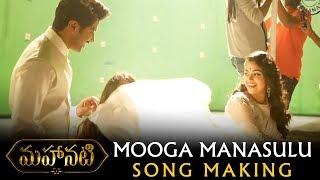 Mooga Manasulu Song Making Video - Keerthy Suresh | Dulquer Salmaan | #Mahanati | Nag Ashwin
