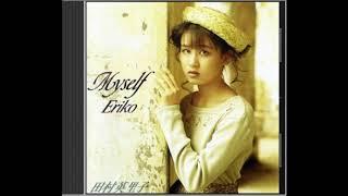 Eriko Tamura - Album Myself completo