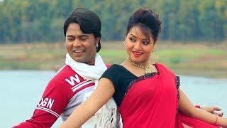 Nagpuri Video Song 2018 Sona Re Pawan Roy Raman Gupta Varsha Rittu Adhunik Sadri Geet 2018