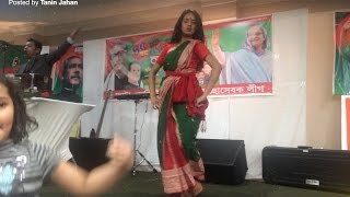 images Hridoye Amar Bangladesh Habib Arefin Rumi Bangla Dance