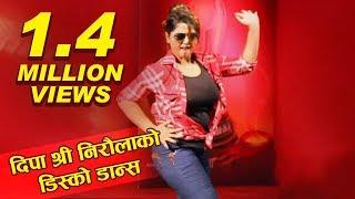 Dipa Shree Niraula - Dancing in Nepali  Movie Kali Song Slowly .... | Daily Mail Nepal