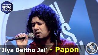 Jiya Baitho Jai |Official Video Song | Papon | Artist Aloud