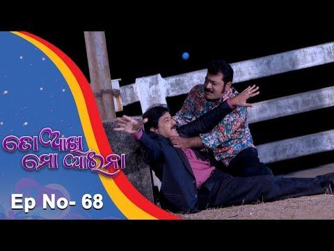 Xxx Mp4 To Akhi Mo Aaina Full Ep 68 20th Mar 2018 Odia Serial TarangTV 3gp Sex