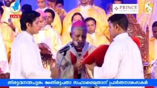 All Saints Luthinya - Bishop Dr. Soosapakiyam