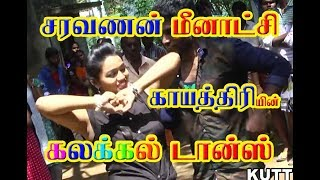 Tamil Record Dance 2016 / Latest tamilnadu village aadal padal dance / Indian Record Dance 2016  315