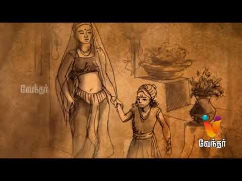 Xxx Mp4 கண்டமனூர் ஜமீன் கதை தேனி மாவட்டம் Pincode 3gp Sex