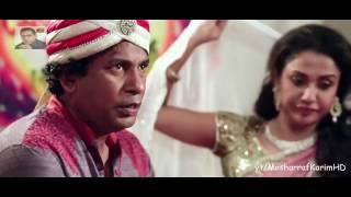 মোশারফ করিমের বিয়ের অনুষ্ঠান       ভোলার হিমু     !!!!