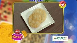 Halwa Poori | Abhiruchi |21st January 2017 | ETV Telugu