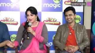 Big Magic Nadaniyaan back with new Season | Gunn Kansara, Jay Pathak, Upasana Singh, Gaurav Sharma