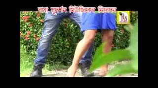 Bengali Love Song | Roser Katha Bole | Krishnendu Bhunia | Rs Music | VIDEO SONG
