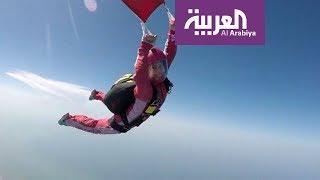صباح العربية: إيرانية تتحدى المجتمع بالقفز المظلي