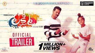 Lakshmi - Official Telugu Trailer | Prabhu Deva ,Aishwarya Rajesh,Ditya Bhande | Vijay | Sam CS