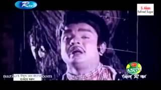 bangla movie song komolar bonobash ki shaping dei