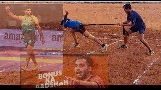 Kabaddi Best Bonus Techniques ..kabaddi bouns speed Techniques