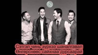 Guys 666 -The LOVE (lyrics)