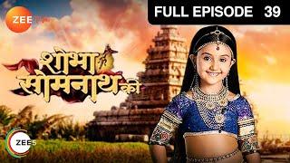 Episode 39 - 11-08-2011