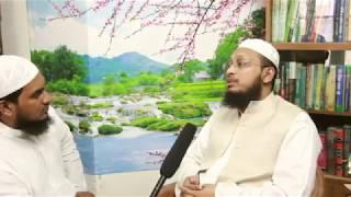 কওমী সনদে আলোচনা-সমালোচনা Part-1 || মুফতি সাখাওয়াত হুসাইন || 23 Live Tv
