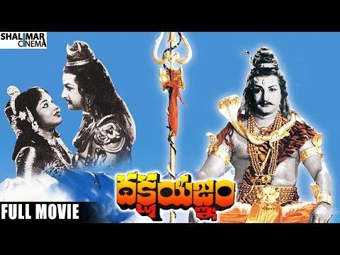 Download telugu bramham gari charitra movie