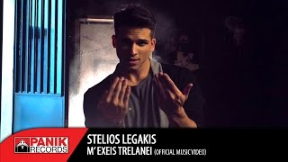 Στέλιος Λεγάκης - Μ