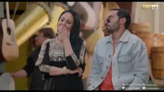 ريح المدام | مواجهة كوميدية بين أحمد فهمي و رحاب الجمل