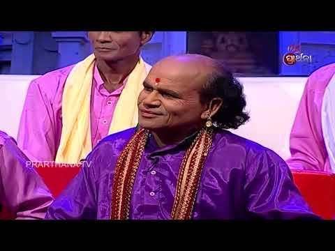 Xxx Mp4 Badi Pala Mancha Ep 44 ନଳଦମୟନ୍ତୀ ଦ୍ଵିତୀୟ ସ୍ଵୟମ୍ବର Nala Damayanti Dwitiya Swayamvar Part 2 3gp Sex