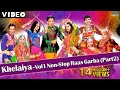 Khelaiya Vol 1 - Non Stop Raas Garba Part 2 | New Gujarati Dandiya Songs - Video Songs