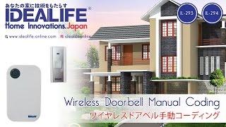 IDEALIFE Cara pairing doorbell IL -293/294
