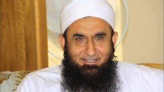 Apni izzat Ki hifazat kis tarha ki jae | molana tariq jameel new bayan 2018 | Deen e islam tube |