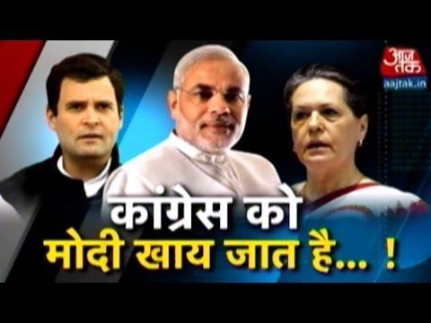 Halla Bol Will PM Modi finally wipe out Congress from Indian politics