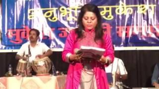 Rekharao live tribute to mukesh ji