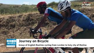 Eight English Muslims cycling to Medina