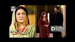 Mubarak Ho Beti Hui Hai Episode 31  32 - 18th October 2017 - ARY Digital Drama uploaded on 07-11-2017 1201535 views
